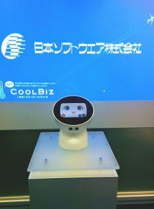 日本ソフトウェア株式会社
